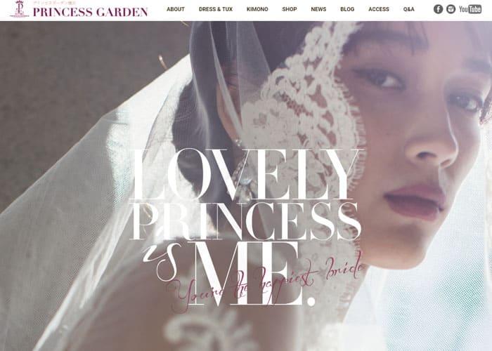 PRINCESS GARDEN(プリンセスガーデン)のキャプチャ画像