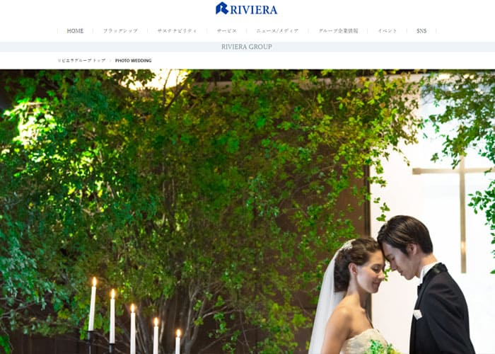 RIVIERA(リビエラ)のキャプチャ画像