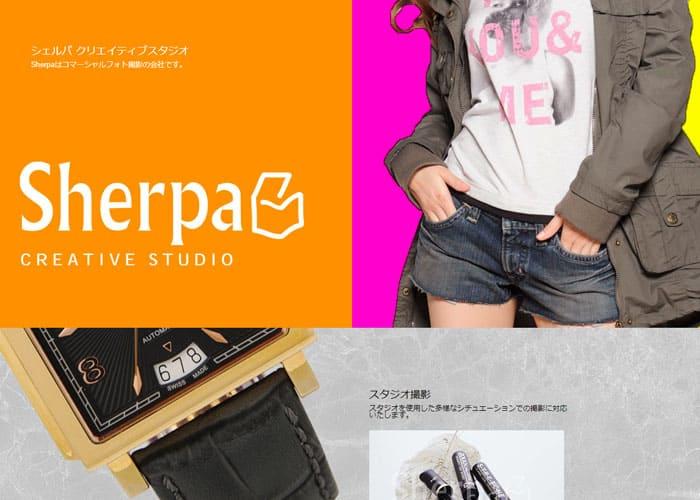 シェルパ クリエイティブスタジオのキャプチャ画像
