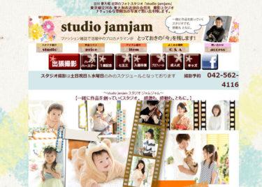 studio jamjam(スタジオジャムジャム)