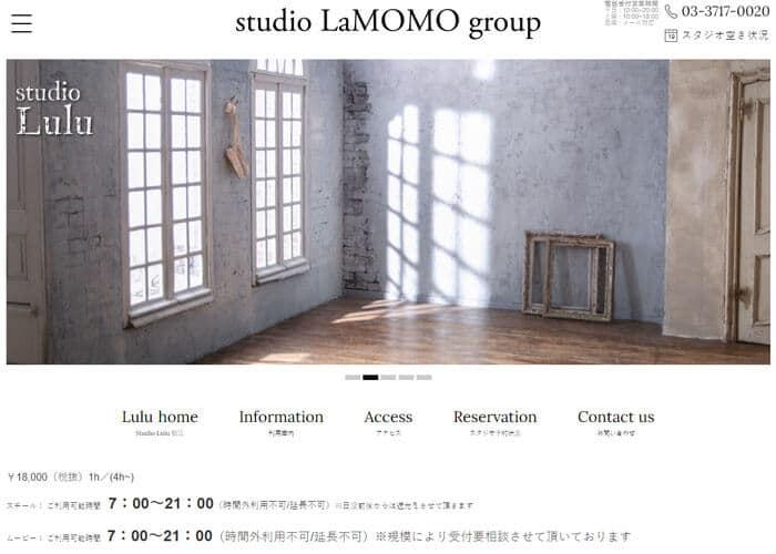 studio Lulu