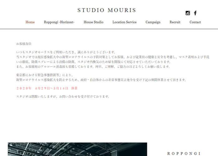 スタジオモーリスのキャプチャ画像
