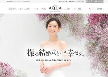 studio AQUA 立川店