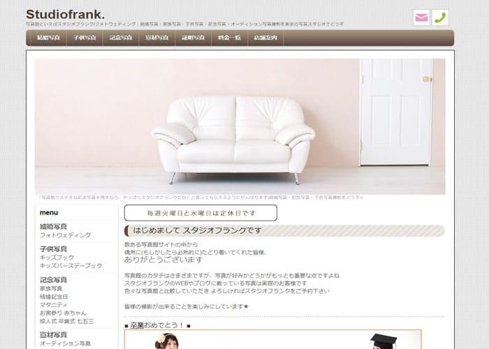 Studiofrank.(スタジオフランク)のキャプチャ画像