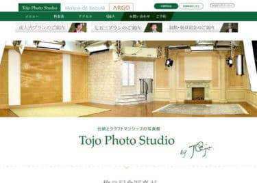 Tojo Photo Studio 半蔵門本店