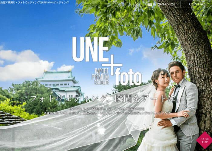 UNE+fotoウェディング(アン・フォト ウェディング) )のキャプチャ画像