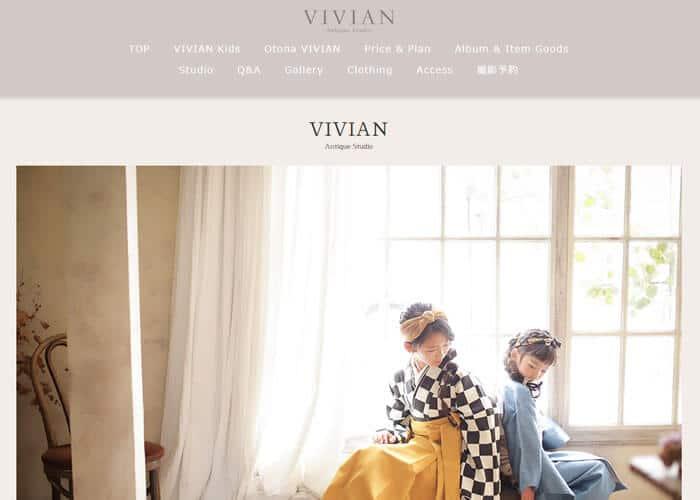 VIVIAN(ヴィヴィアン)のキャプチャ画像