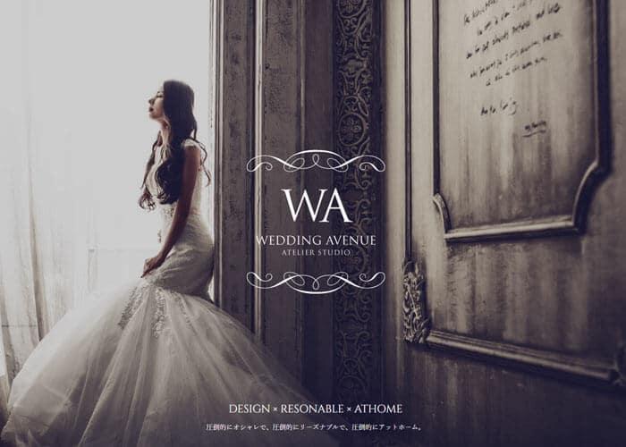 WEDDING AVENUE(ウェディングアベニュー)
