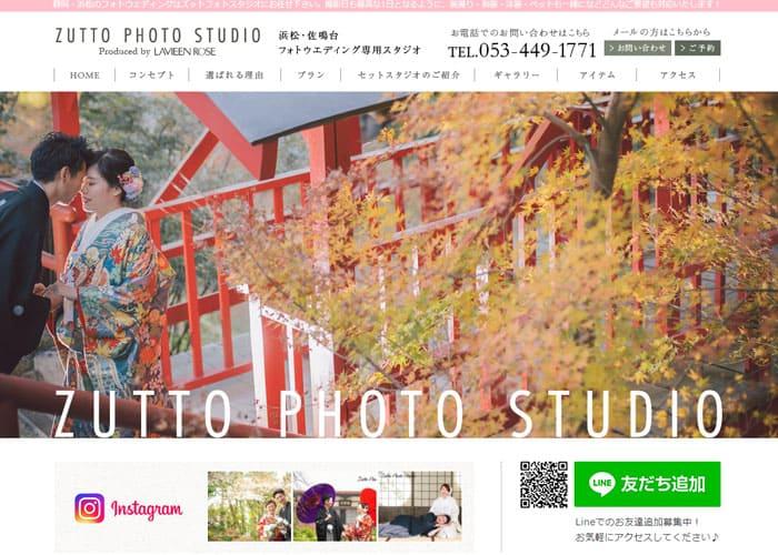 ZUTTO PHOTO STUDIO(ズットフォトスタジオ)のキャプチャ画像