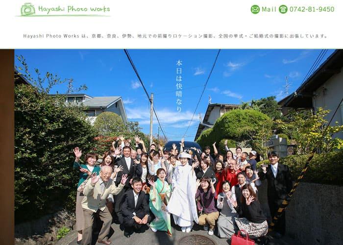 Hayashi Photo Works(ハヤシフォトワークス)のキャプチャ画像