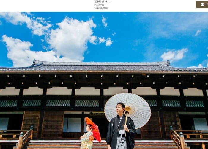 ENISHI PHOTO WEDDING(エニシフォトウェディング)のキャプチャ画像