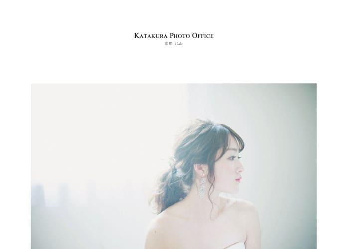 KATAKURA PHOTO OFFICE(片倉写真事務所)のキャプチャ画像
