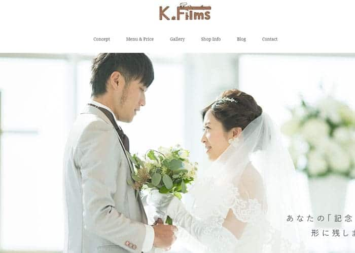 K.Films(ケーフィルム)のキャプチャ画像