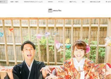 NEMURA FILMS(ネムラフィルムズ)