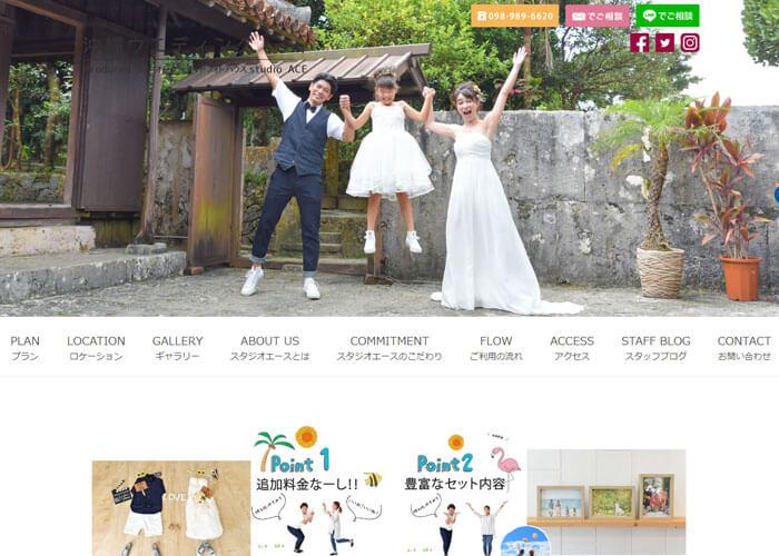 沖縄ウエディング.comのキャプチャ画像