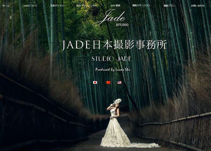民宿翠川・Jade日本撮影事務所のキャプチャ画像