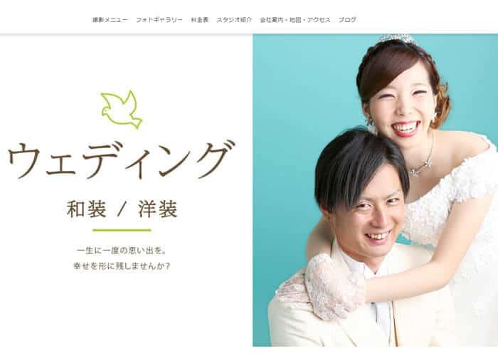 STUDIO TAKANO(スタジオタカノ)のキャプチャ画像