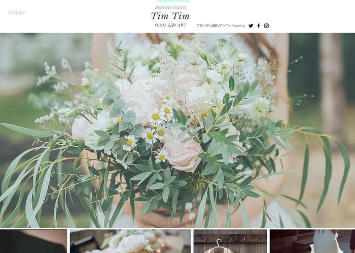 Tim Tim Photo Studio(チンチンフォトスタジオ)のキャプチャ画像