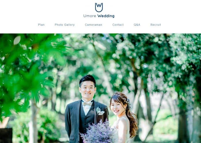 Umore Wedding(ユーモアウェディング)のキャプチャ画像