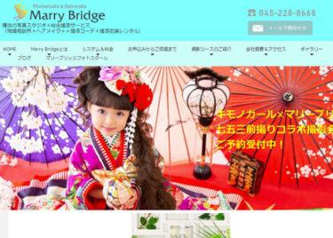 Marry Bridge(マリーブリッジ)