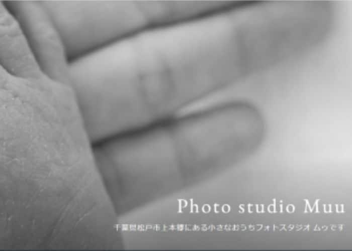 Photo Studio Muu(フォトスタジオ ムゥ)のキャプチャ画像