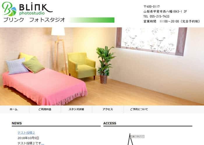 BLinkフォトスタジオ(ブリンクフォトスタジオ)のキャプチャ画像