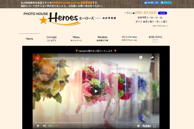 PHOTO HOUSE Heroes(ヒーローズ)のキャプチャ画像