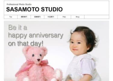 SASAMOTO STUDIO(ササモトスタジオ)