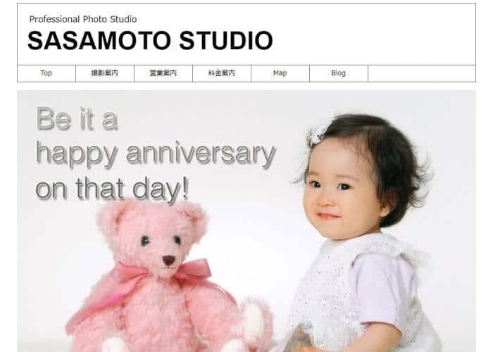 SASAMOTO STUDIO(ササモトスタジオ)のキャプチャ画像
