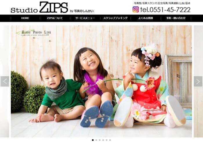 スタジオZIPS(写真のしんかい)のキャプチャ画像