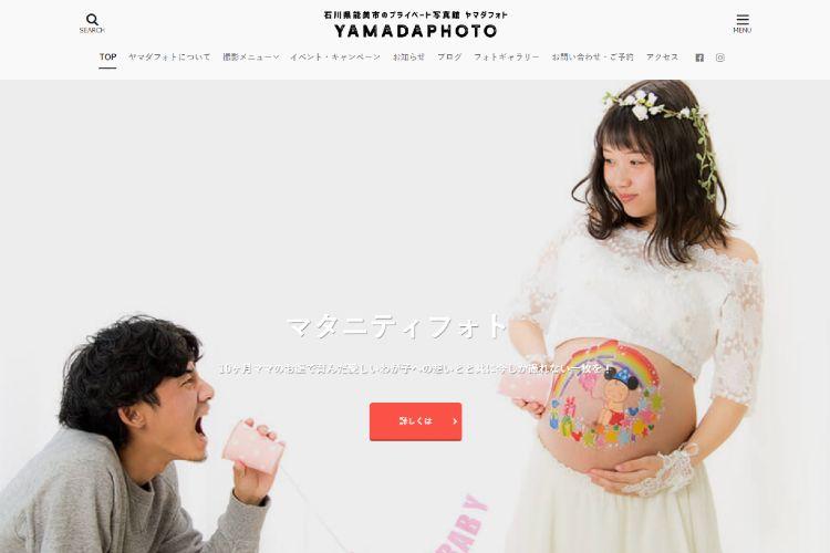 YAMADA PHOTO(ヤマダフォト)のキャプチャ画像