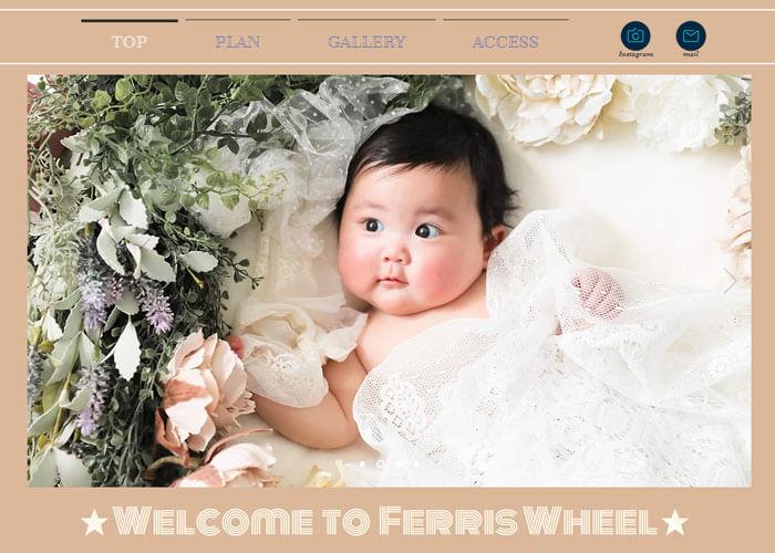 Ferris Wheel写真館のキャプチャ画像