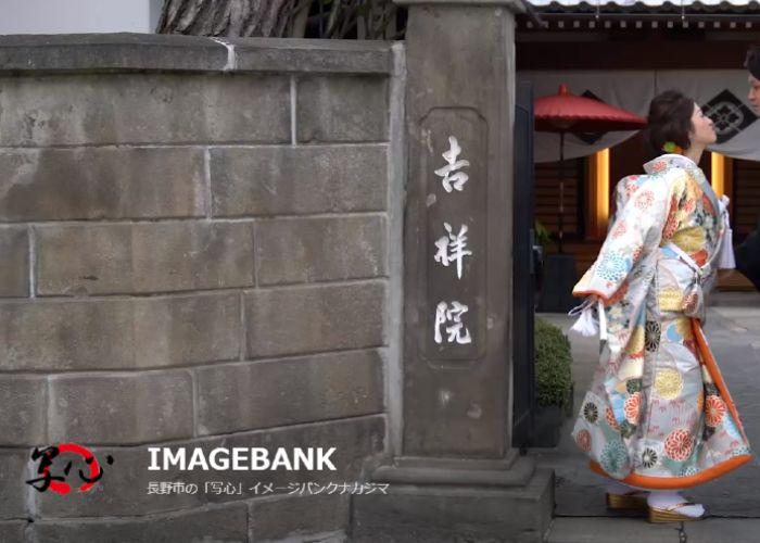 中嶋写真館のキャプチャ画像